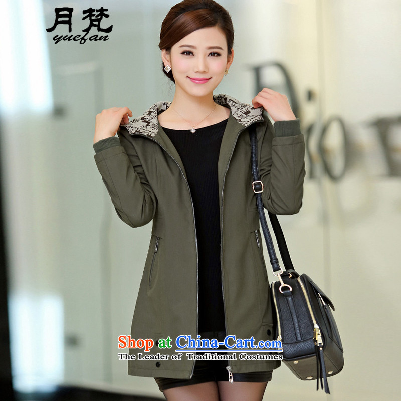 On the Van Gogh to xl female windbreaker female spring and autumn 2015 Autumn new products in Korean female long thick mm coat female army green聽XXL_130-150 508 catties_