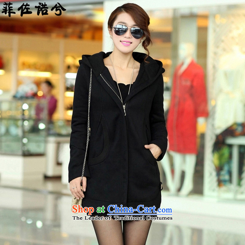 The officials of the fuseau larger female autumn and winter, to intensify the thick coat zip code decorated sweater cotton thick black 4XL 155-175 NPC Yi Jin