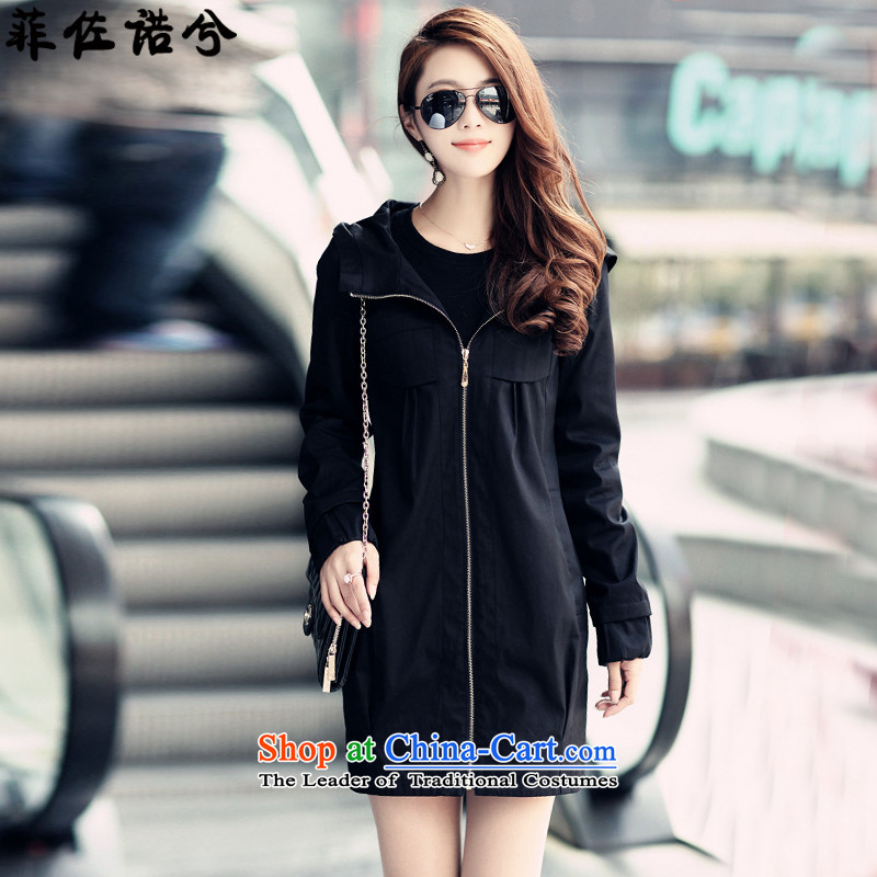 The officials of the fuseau larger female autumn and winter to intensify in the Long Hoodie 200 catties thick mm cap black jacket Dalian ad 155-175 4XL catty