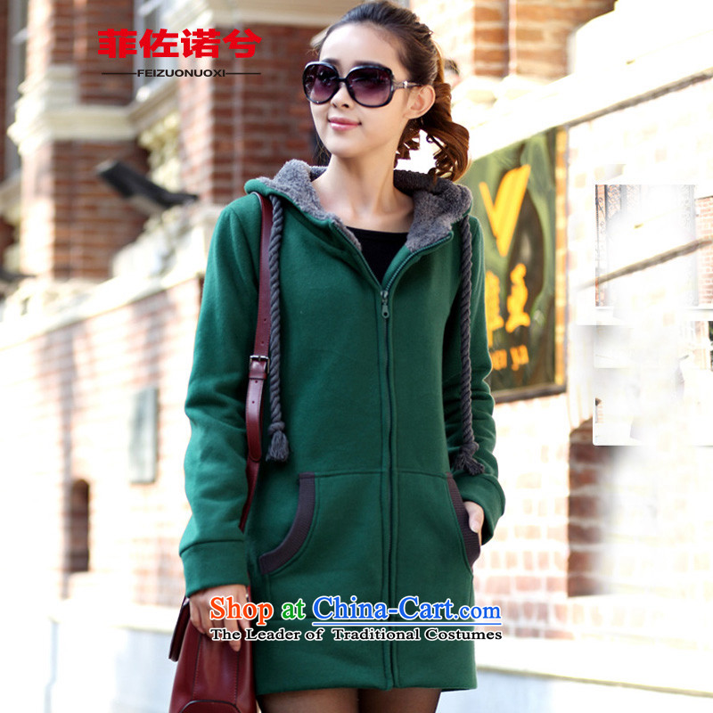 The officials of the fuseau larger female autumn and winter to xl Rope Pull Hoodie thick mm leisure girls sweater XXXL dark green 165-180 catty