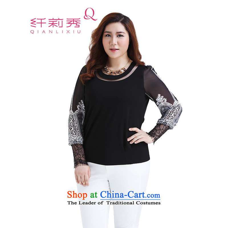 The former Yugoslavia Li Sau 2015 autumn large new mount female stylish engraving round-neck collar retro stamp long-sleeved stitching lace aristocratic ladies video thin coat 0088-22-7890black�L