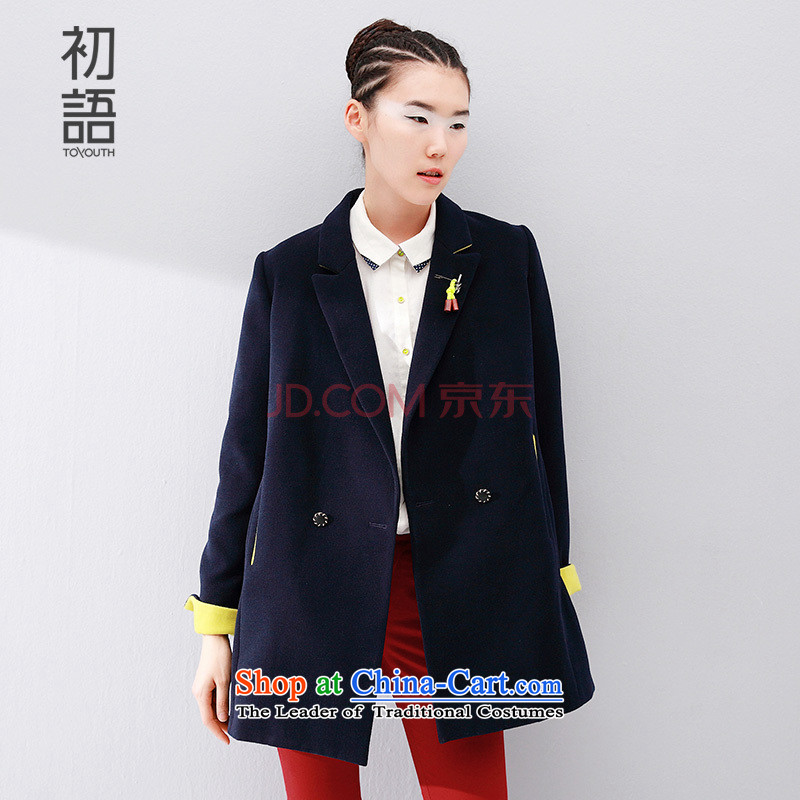 The early Arabic gross female autumn and winter coats? Boxed? jacket female large gross code graphics thin hair? female 8531224804 black jacket blue燣