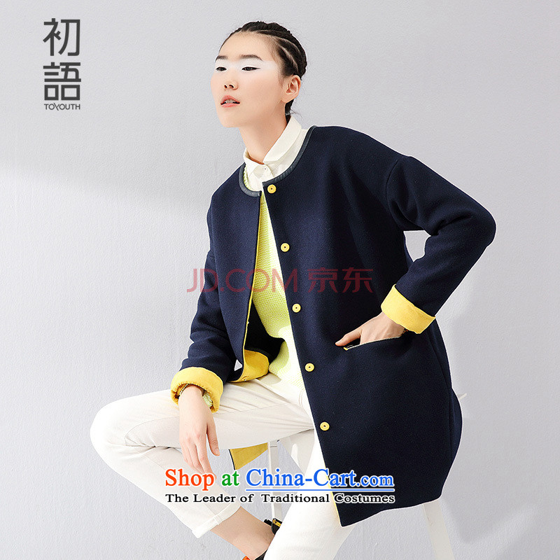 The beginning of the autumn and winter coats with Arabic female temperament elegance. Long hair loose Sau San? jacket girl燬 BLUE 8531224806