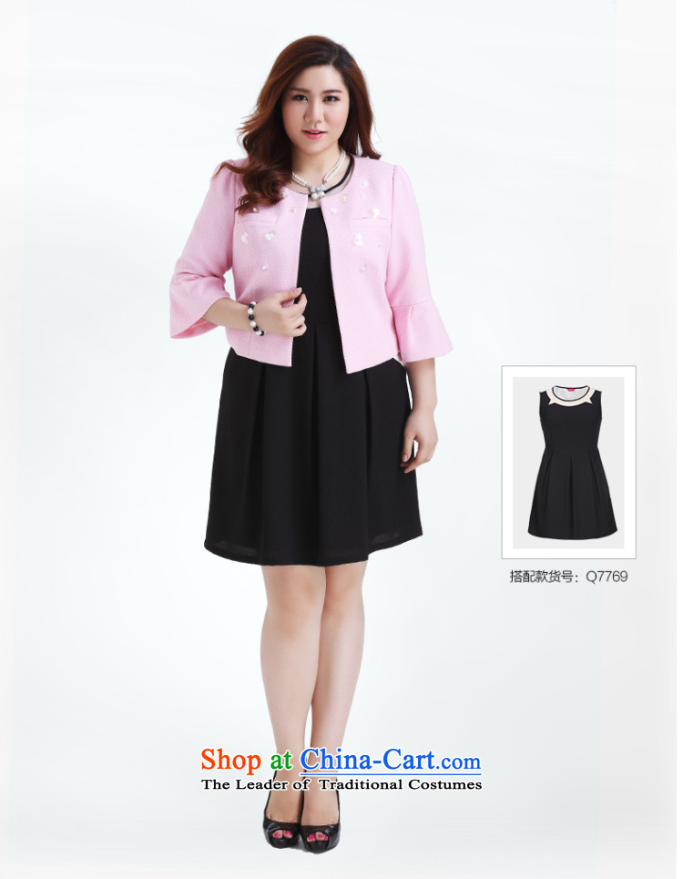 The former Yugoslavia Li Sau 2015 autumn large new mount female round-neck collar stereo nail pearl horn cuff western short jacket, black 5XL Q0219 picture, prices, brand platters! The elections are supplied in the national character of distribution, so action, buy now enjoy more preferential! As soon as possible.