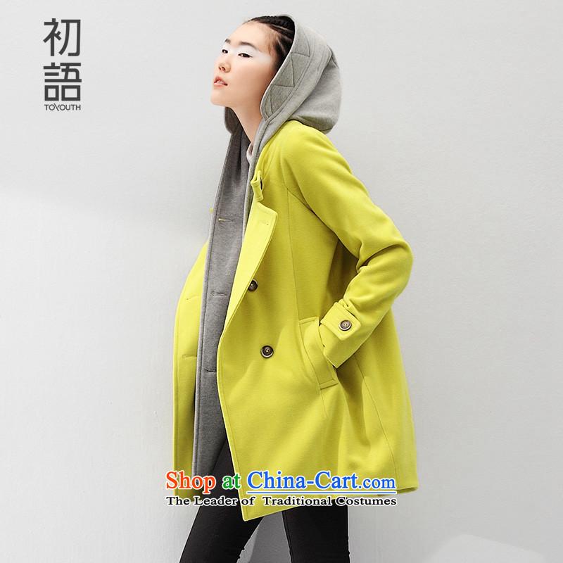 The early Arabic 2015 gross girls jacket? long thin stylish thickened Sau San video jacket female 8531224805 mustard greenM