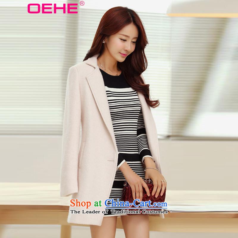 Install the latest Autumn 2015 OEHE, Korean long jacket, Sau San stylish girl video thin lapel long-sleeved gross coats beige燤?