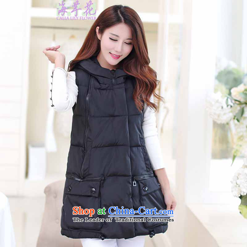 The sea route take the 2015 autumn and winter_ long cotton vest jacket female Korean Fashion Cap Reinforcement warm larger shoulder ma folder 5B2620 Kampala black 2XL