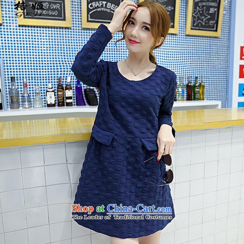 In the autumn of 2015 version of Suu Kyi won new larger female thick solid sister long-sleeved dresses in autumn and winter long intensify thick navy�L
