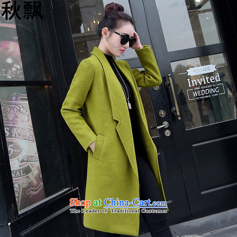 The Autumn Breeze 2015 autumn and winter new Korean Sau San video thin thick plus lint-free long hair? female wool coat jacket Connie sub-jacket? Green M without lint-free