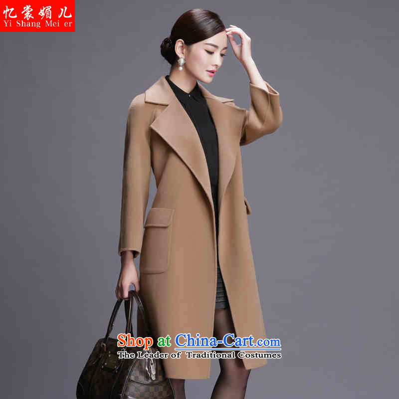 The Advisory Committee recalls that the medicines and woolen coat female 2015 autumn and winter new women's temperament double-side woolen coat 6099 female and Color M