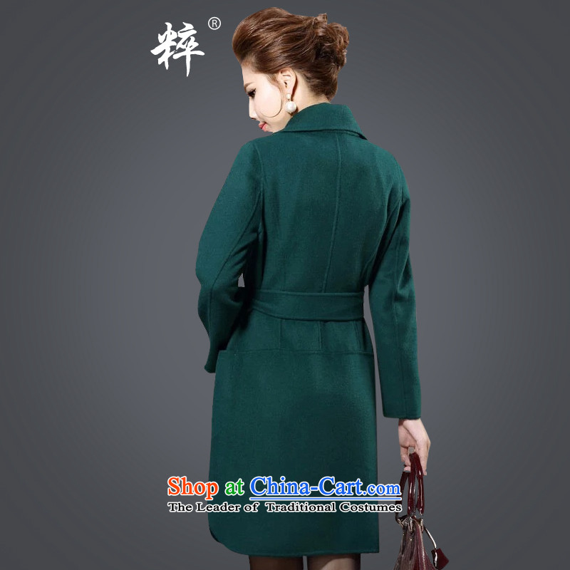 Pearls of Wisdom, 2015 gross is licensed jacket coat western plain manual high-end 2-sided cashmere overcoat girl in long, gross? dark green jacket Sau San M