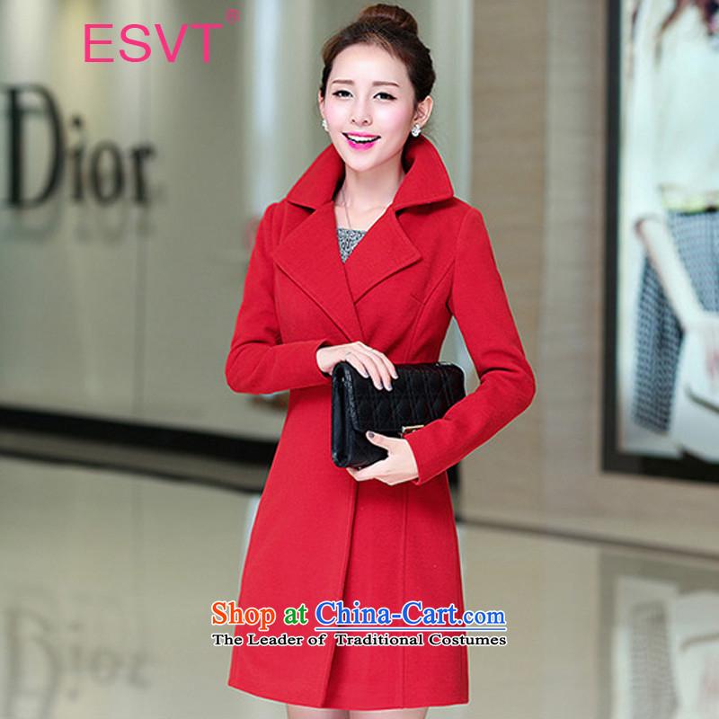 聽Female jackets 2015 ESVT winter clothing new stylish ultra thin in the Video   temperament long thick cotton plus warm coat female Red Hair?聽XL