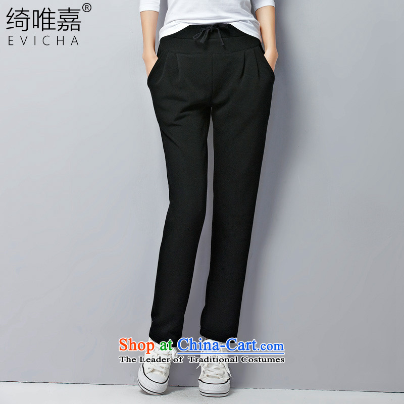 Cross-cd Ka 2015 new products of autumn and winter female 200 catties to xl casual pants female Liberal Movement Harun trousers Castor Sau San Video Thin Black XL
