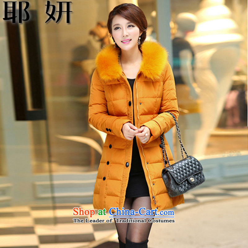 Thus large 2015 Yeon female western thick MM larger video thin cotton coat to increase girls in winter coats cotton long thick yellow orange�L 8728_ Female