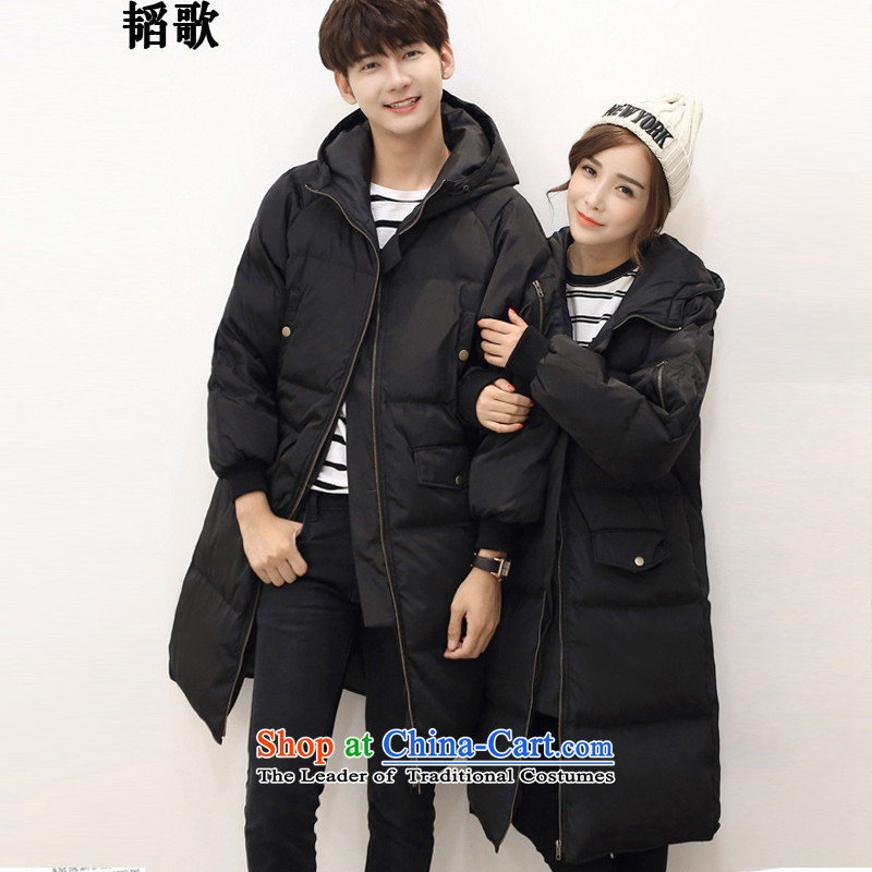 Song Tao Winter Female Pinocchio Park Shin Hye-won of the same version of the long coat couples cotton coat jacket A09/ feather black/black inner liner 2XL 180 catties of recommendations