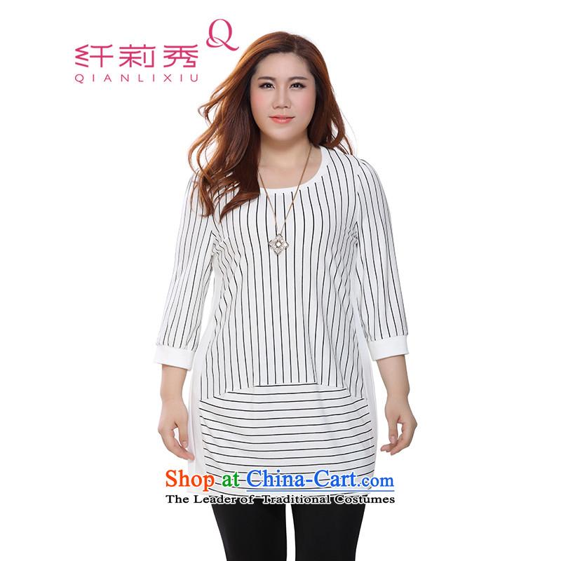 The former Yugoslavia Li Sau 2015 autumn large new mount female exquisite round-neck collar video thin stripes seven long-sleeved T-shirt, wild 0228 m White聽2XL
