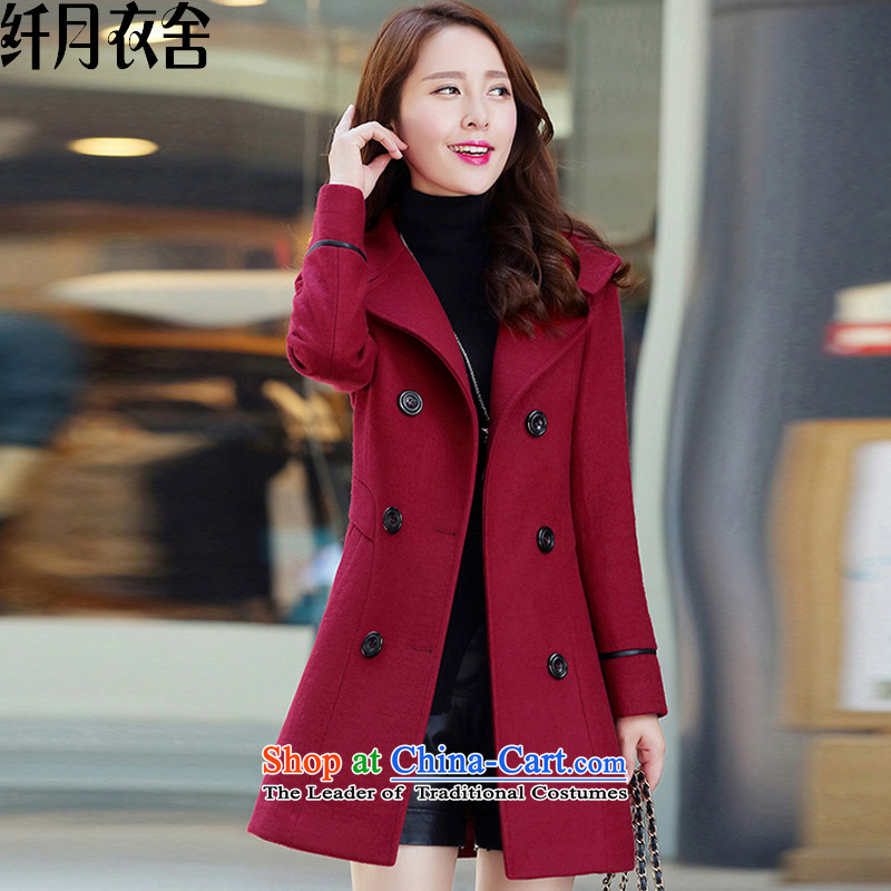On the former Yugoslavia Yi homes by 2015 Fall/Winter Collections new coats Korean)?   in the medium to long term Gross Gross Jacket coat it? 103# Female Red L
