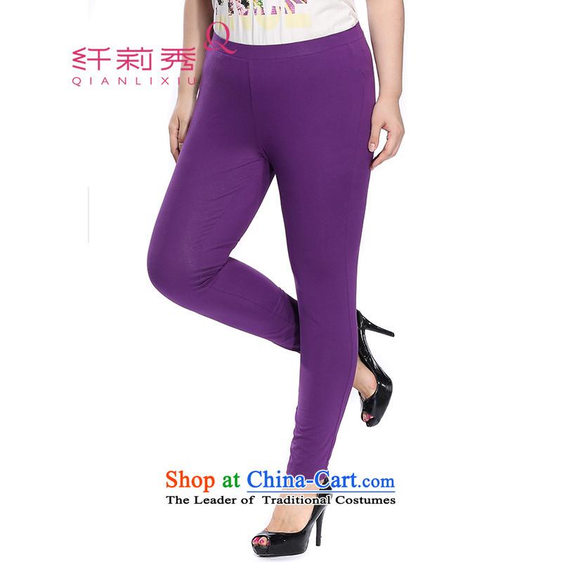 The former Yugoslavia Li Sau 2015 autumn large new mount female stylish ultra-pure color elastic Sau San Fat MM comfortable wear trousers 0778� Violet