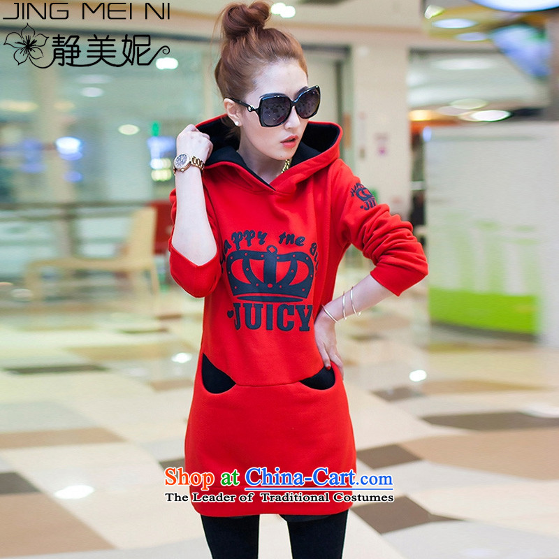 Jing Mei Li 2015 autumn and winter for women in the medium to long term, Cap Head sweater jacket J353 red_ M_