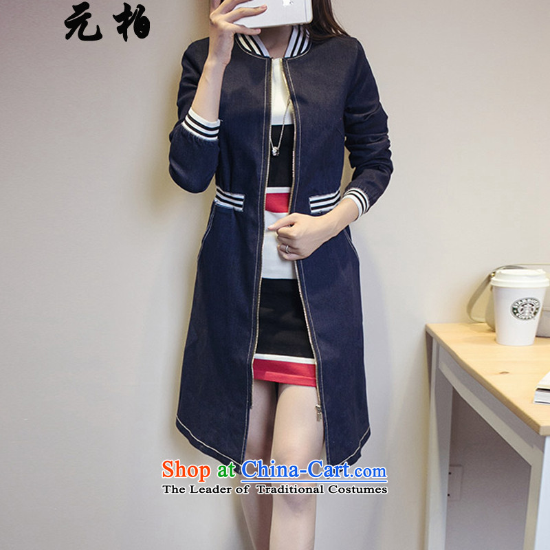 In Pak larger female western style autumn in New long jacket to increase cowboy thick MM video thin coat Denim blue 1209 3XL around 922.747 150 - 160131