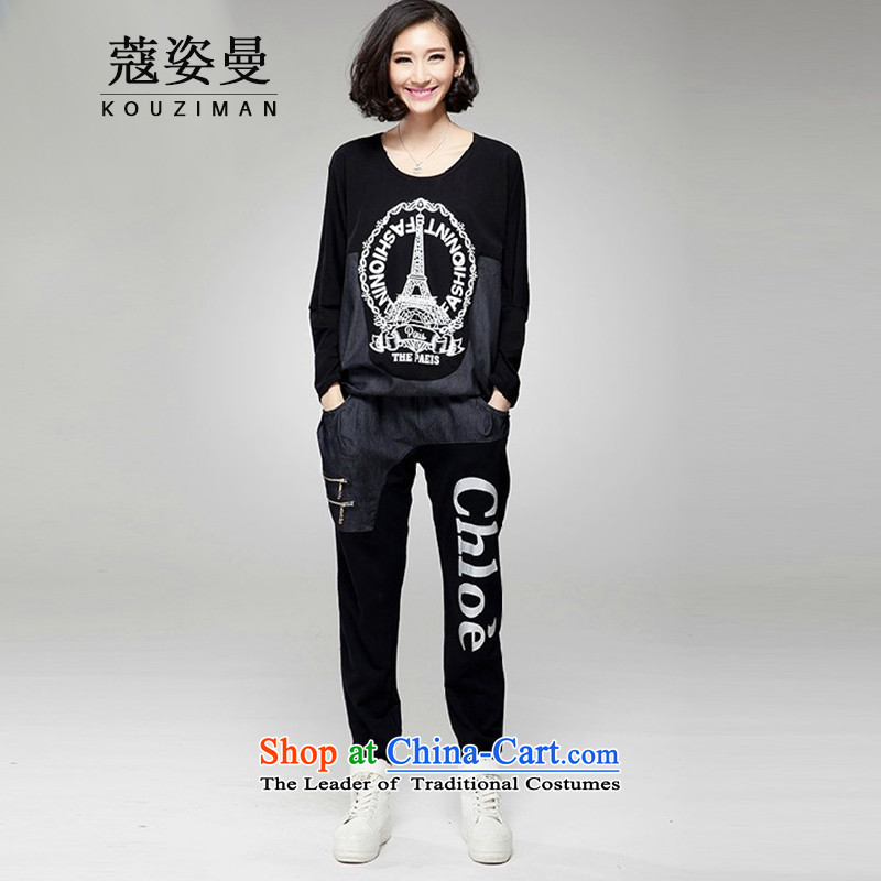 Gigi Lai Man to Khao Lak xl female Kit 2015 autumn and winter new stylish sports suits 200 catties thick sister MM THIN T-shirts, Hin pants both sets of picture color�L_140 in coal - 160 catties_
