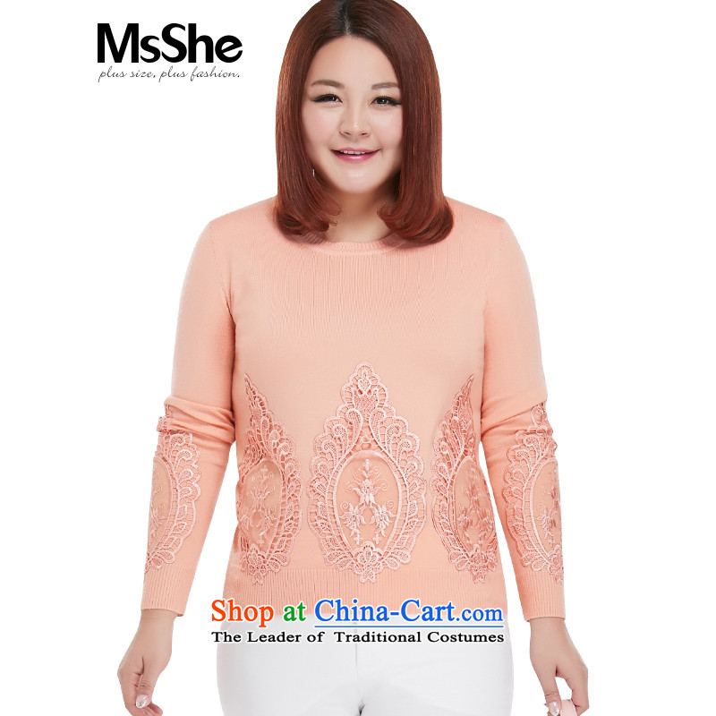 The new long-sleeved autumn msshe2015 solid color T-shirt female�0 thick sister larger female wild 4142 light red�L Kwa