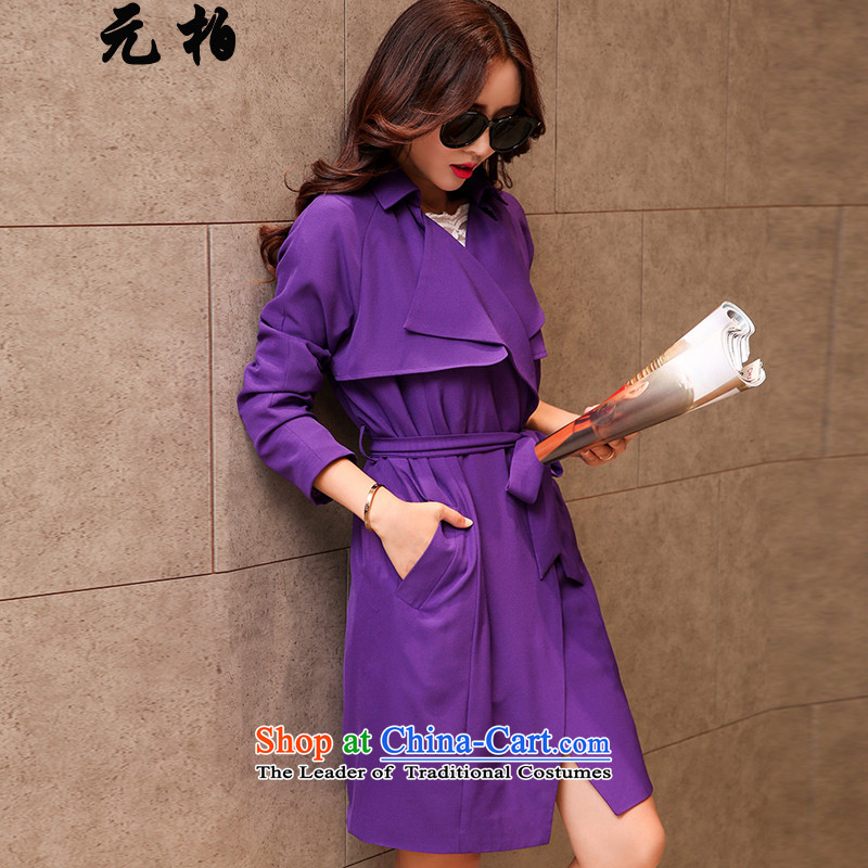 In Europe and the trendy code Pak women fall in New Long Hoodie thick MM to intensify the graphics thin coat clothes purple 1502 2XL