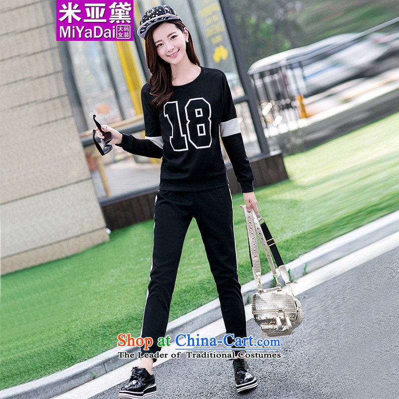 The Doi larger female autumn replacing thick sister of the sportswear 2015 new Korean version of thin to intensify the pure cotton thick mm long-sleeved Kit 2 Black?2XL( recommendations 140-155 catty)