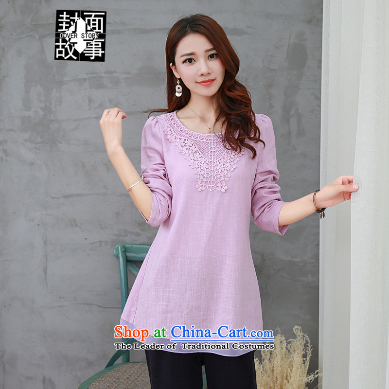 Cover Story in spring and autumn 2015 new retro ethnic composition in long-sleeved round-neck collar spend long linen clothes large relaxd dress pink?XXXL