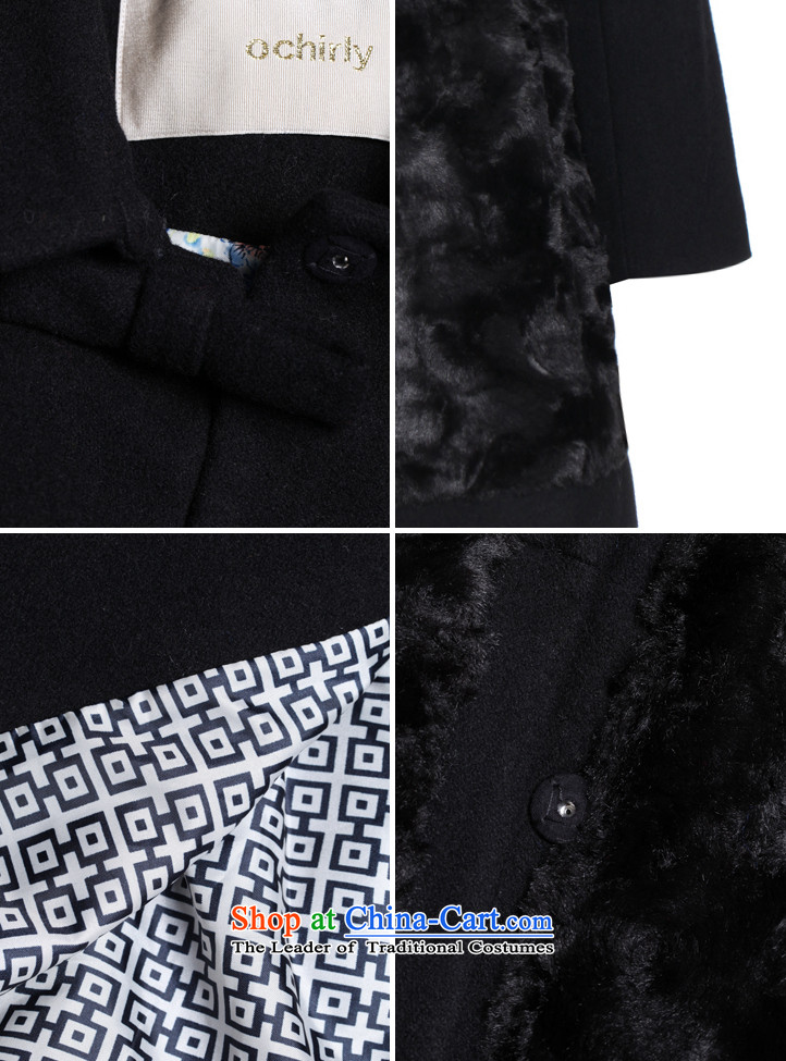 The new Europe, ochirly female high-lumbar stitching petticoats boards in reverse collar plush coat 1143342930? Black 090 pictures, prices, M(165/88a) brand platters! The elections are supplied in the national character of distribution, so action, buy now enjoy more preferential! As soon as possible.