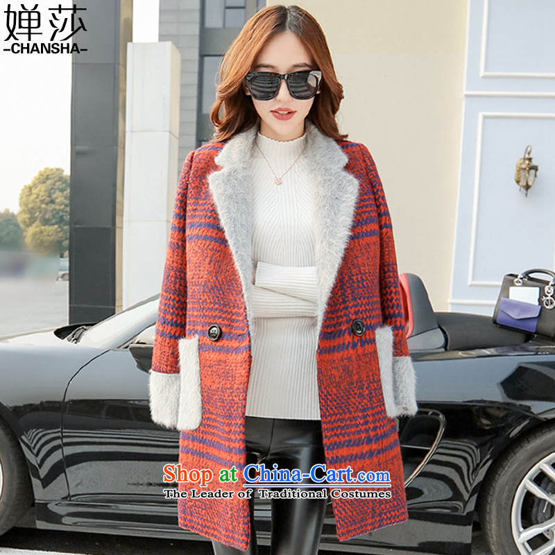 Elizabeth 2015 autumn and winter serious new women's gross a wool coat small female jacket? autumn and winter won Grand Prix funnels canopies women edition red. M
