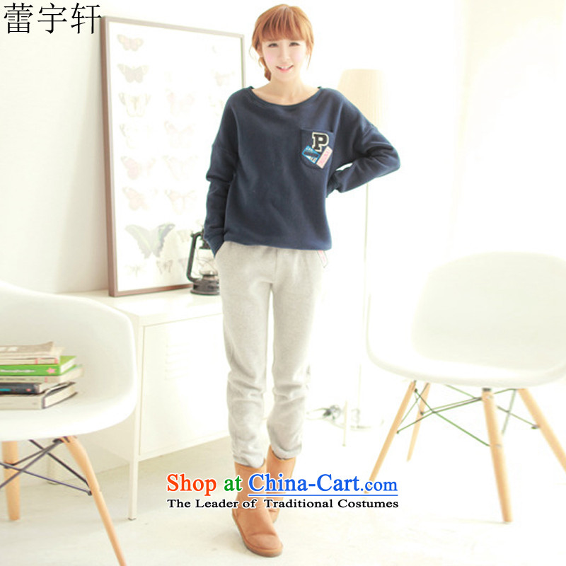 Lei Yu Hsuan larger women 2015 autumn and winter new Korean edition of the sportswear thick wool sweater stylish cartoon picture students Sau San video thin leisure wears the girl blue聽XL