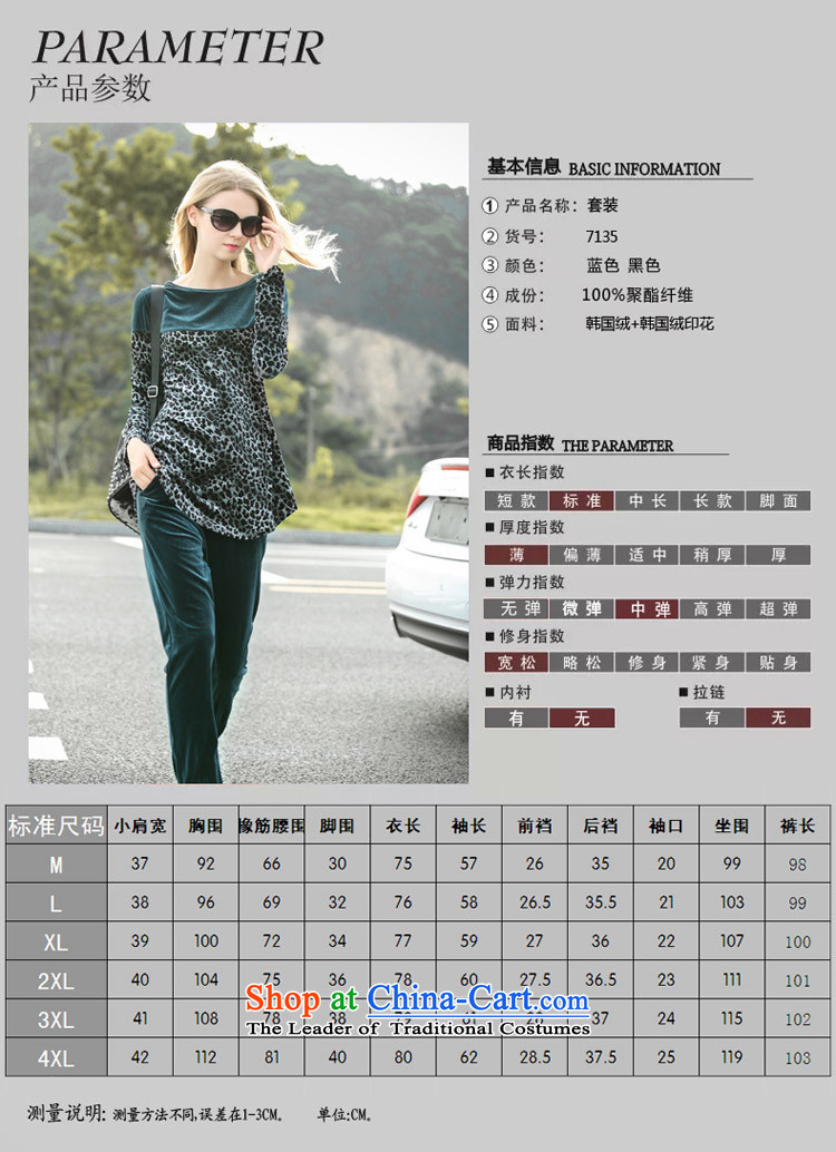 Morning to 2015 autumn and winter new larger female Korean lint-free sports suits thick MM loose video thin leopard stitching two kits blue2XLrecommendations 130-140 catty picture, prices, brand platters! The elections are supplied in the national character of distribution, so action, buy now enjoy more preferential! As soon as possible.