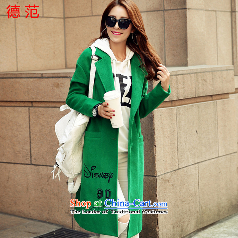 Van de?2015 Fall_Winter Collections female new Korean temperament large relaxd in the long hair of Sau San? female jacket autumn and winter coats green?XL