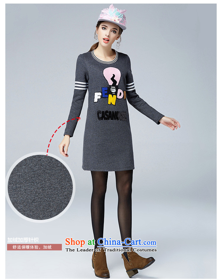 Rui Mei to to increase women's code 2015 Fall/Winter Collections new thick mm video plus lint-free long-sleeved thickened thin solid knitting dress N1656 3XL Gray Photo, prices, brand platters! The elections are supplied in the national character of distribution, so action, buy now enjoy more preferential! As soon as possible.