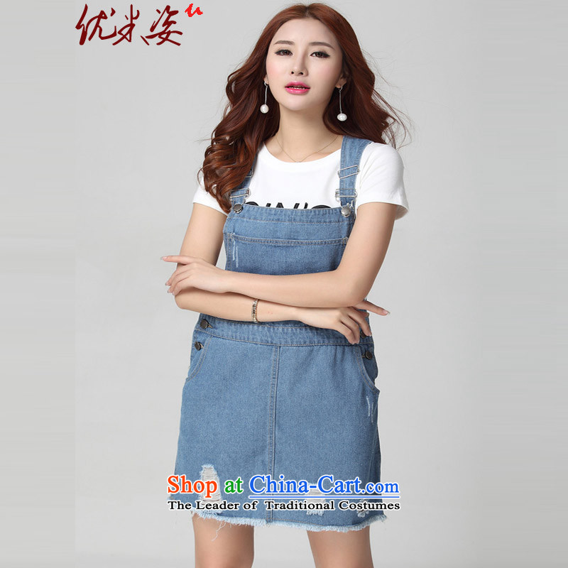 Optimize m Gigi Lai Package Mail C.o.d. autumn 2015 new products to increase the number of the new video thin autumn and winter thick, less aging cats shall strap skirt leisure video thin blue skirt?4XL recommendations cowboy 145 to 165 catties