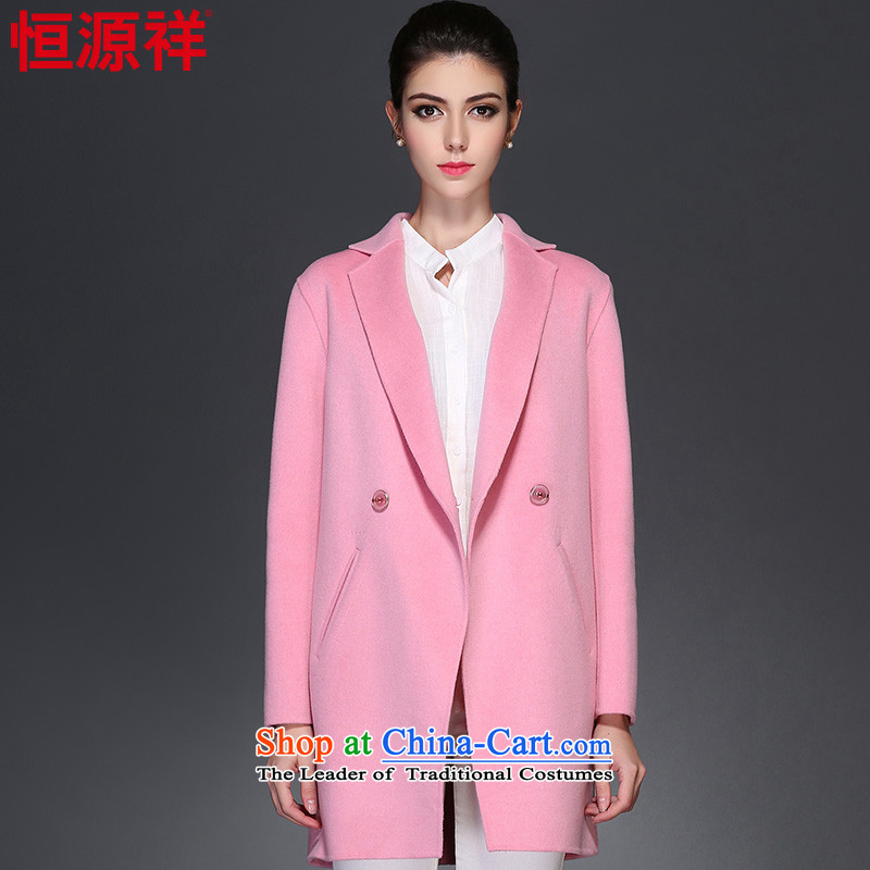 Hengyuan Cheung high-end 2-sided cashmere overcoat girl in the autumn of 2015, long new woolen coats of Sau San plain manual? sewing thread outside services and logistics services through OL pink 160/M