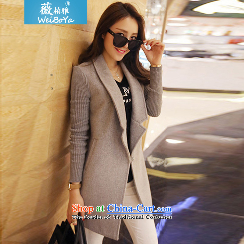 Ms Audrey EU Bai Ya�15 Autumn new Korean version of a wool coat leisure spring and autumn the auricle of the girl-Mao jacket coat girl in long?_ G5893 Light Gray燣
