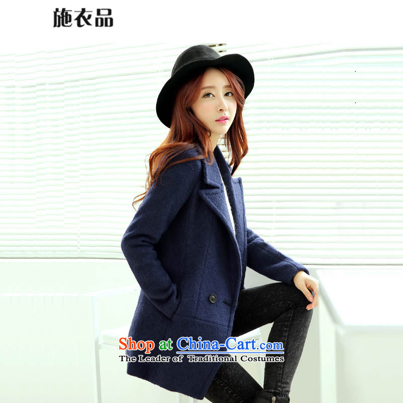 Shi Yi No. 2015 autumn and winter new wool a wool coat female Korean pure colors plus cotton thin, long, video gross a wool coat female jacket Tibetan Blue聽M