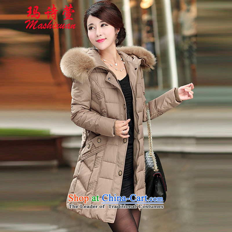 Marguerite. New poetry Xuan larger female Korean version in the Sau San long coats thick coat cap Cotton Khaki聽3XL Winter
