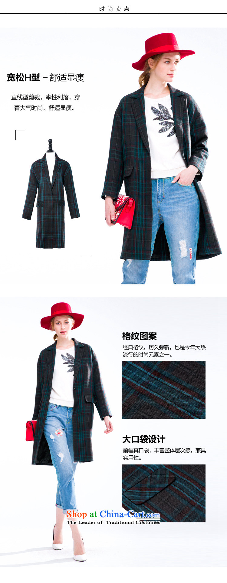 Song Leah GOELIA autumn 2015 new material)? long jacket,  blue and green of the A38 159E6EA00 S picture, prices, brand platters! The elections are supplied in the national character of distribution, so action, buy now enjoy more preferential! As soon as possible.