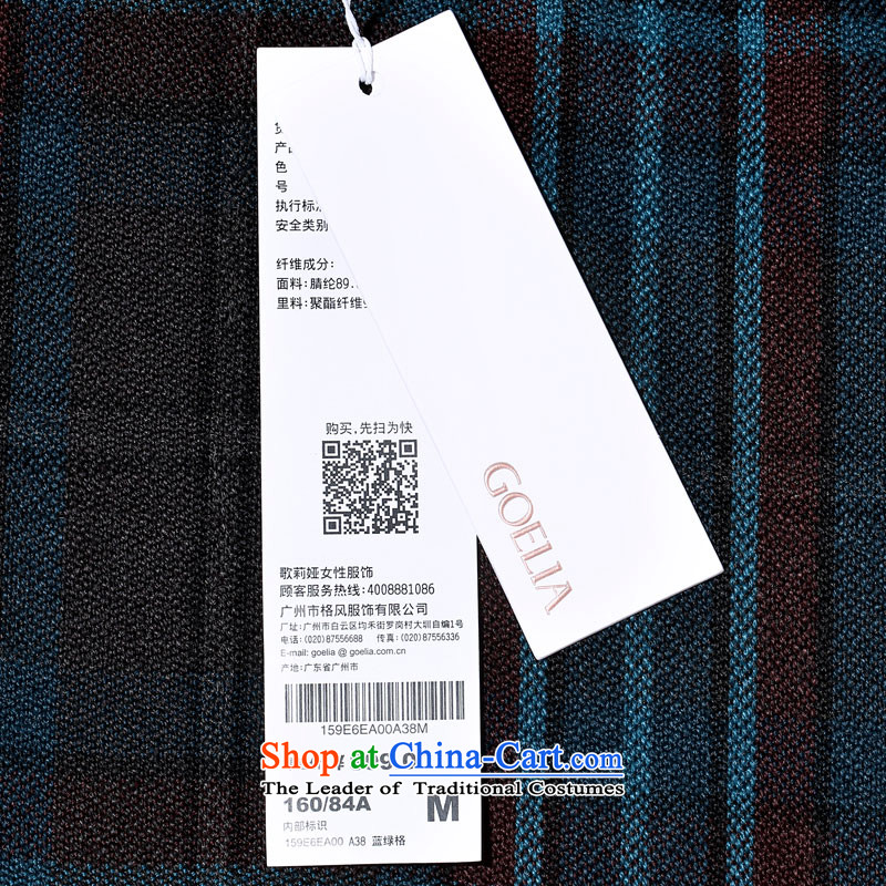 Song Leah GOELIA autumn 2015 new material)? long jacket, blue and green of the A38 159E6EA00S Song Leah GOELIA () , , , shopping on the Internet