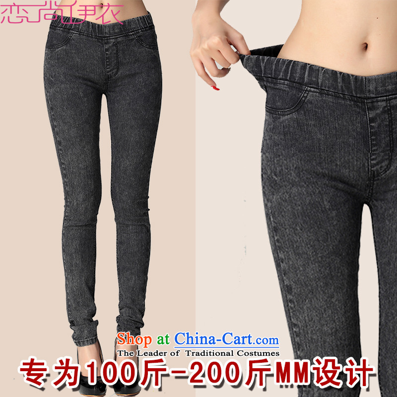 Payment on delivery to xl jeans chiffon cowboy in Waist Trousers trousers pencils, forming the trousers Stretch video thin OL autumn and winter ladies pants boots trousers thick black Mei聽4XL