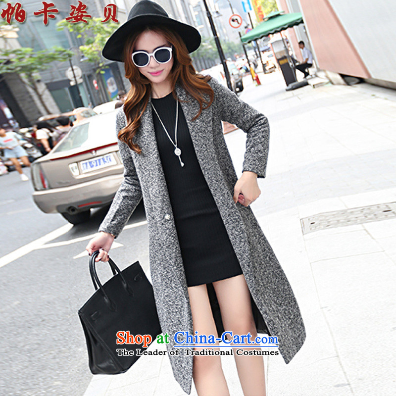 Pacar Gigi Lai Addis Ababa 2015 autumn the new Korean version of large numbers of ladies hair? jacket coat? Thin graphics in long-sleeved long female windbreaker gray XL