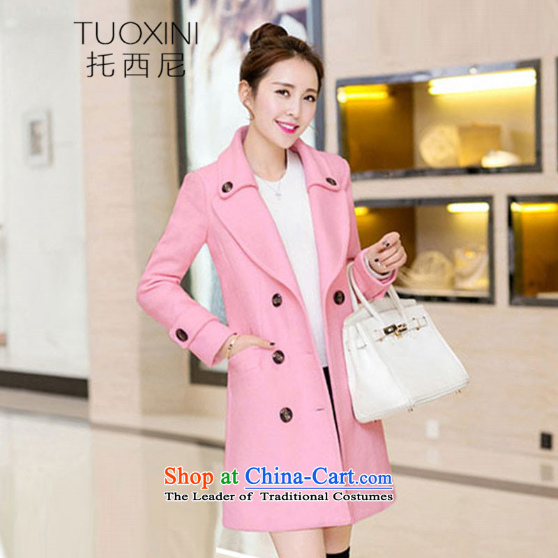 Tosini聽2015 autumn and winter new Korean long thin video   Gross female jacket coat?聽9225 Pole聽pink cotton plus B聽M