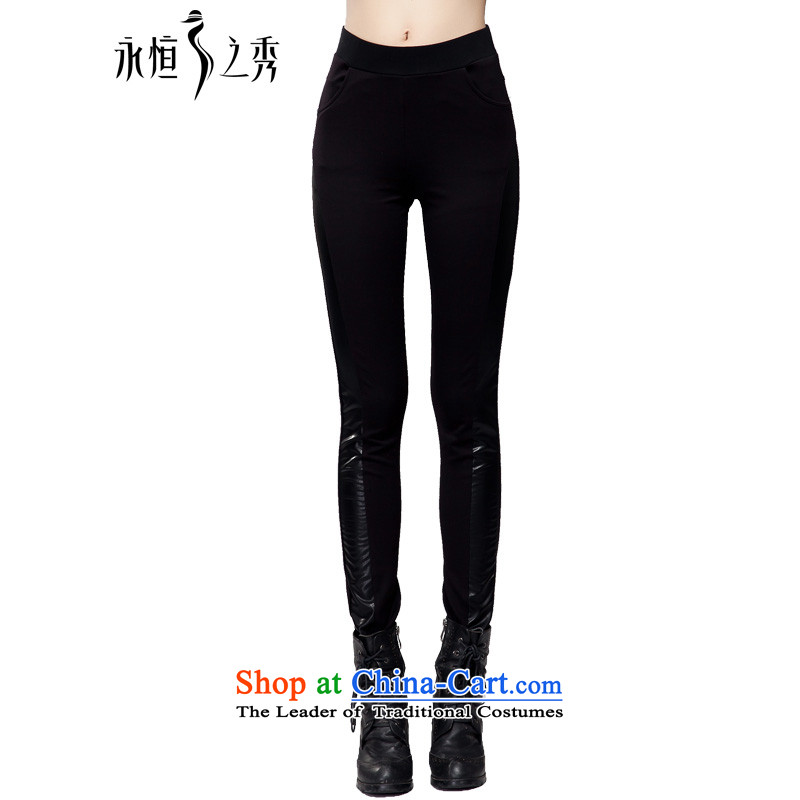 The Eternal-soo to xl ladies casual pants autumn 2015 new product expertise mm thick, Hin thin sister new Korean PU stitching wild聽3XL black trousers