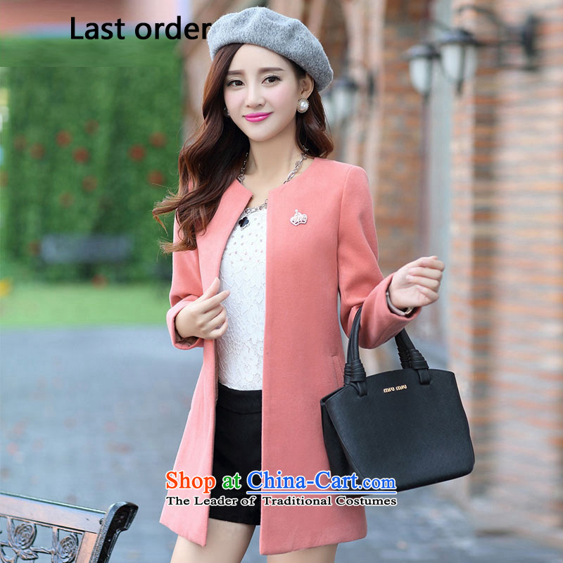 Last order2015 early winter coats? New Gross Korean version of large numbers of female_ Long_? coats wind jacket pink M
