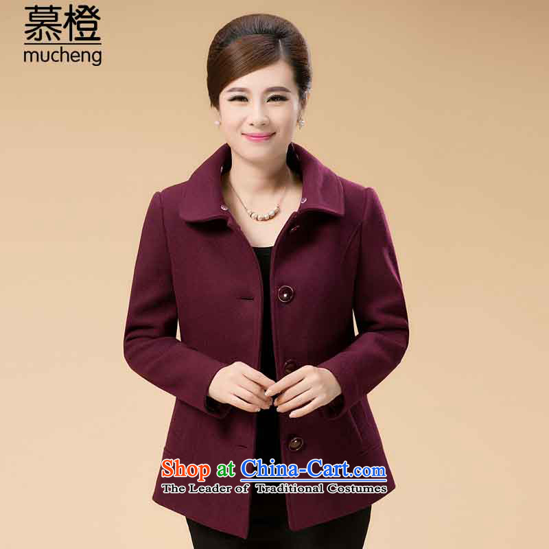 The 2015 autumn load orange woolen coat new elderly women aged 40-50 jacket? gross middle-aged moms are seen wearing short of autumn and winter a wool coat deep purple燲L