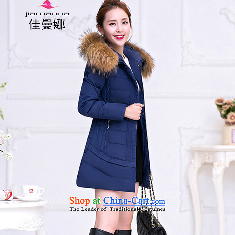 Better the winter of 2015, Amman in Korea long feather cotton coat female larger foutune nagymaros collar thick duvet cotton-mm warm jacket 1068 Blue XXXL suitable for 140 catties - 160 catties