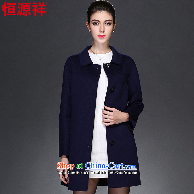 Hengyuan Cheung duplex woolen coat female 2015 autumn and winter New Sau San warm in the medium to long term, a wool coat 8912 No. 1 Blue 165_L possession